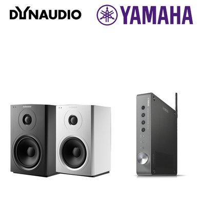 Dynaudio Xeo 10 書架式無線喇叭+YAMAHA WXC50 公司貨 有保固 附搖控器 白色