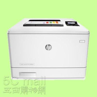 5Cgo【權宇】HP Color LaserJet Pro M452DN CF389A彩色雙面網路印表機27ppm 含稅
