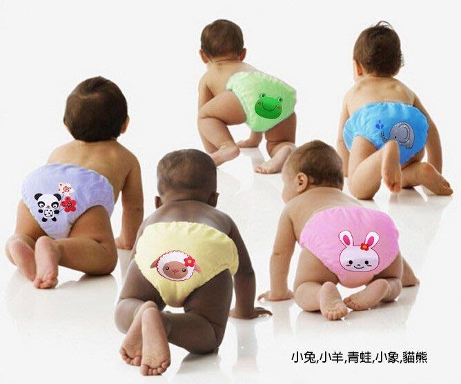 寳寳防水透氣學習褲 嬰幼兒純棉隔尿學習褲 寶寶訓練褲內褲可反復清洗使用,經濟實用 拉拉褲