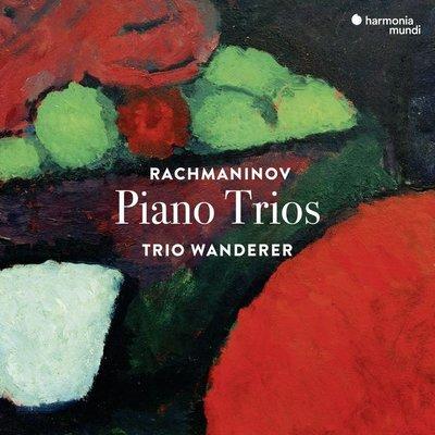合友唱片 面交 自取  拉赫曼尼諾夫:第1第2號鋼琴三重奏 / 流浪者三重奏 Trio Wanderer CD