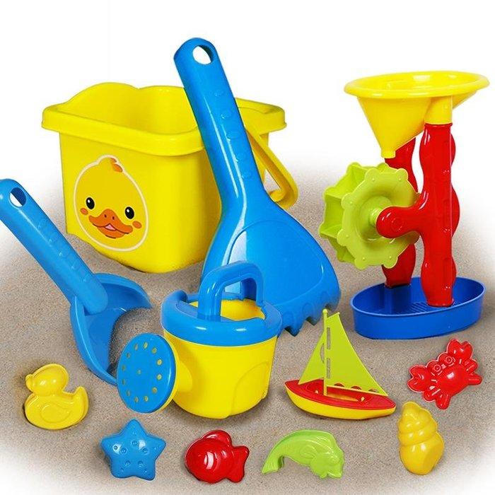 兒童沙灘玩具鏟套裝桶寶寶洗澡玩沙挖沙漏大號鏟子戲水工具決明子