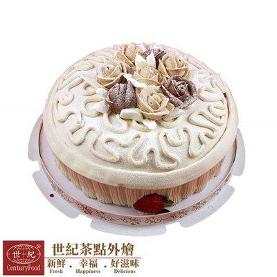 【世紀茶點外燴】【預購】 生日蛋糕 浪漫玫瑰 網路優惠全面88折【訂購後3天出貨】