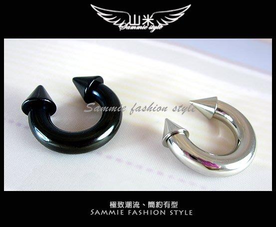 [山米]粗曠有型 獨特個性款[黑色鈦鋼/316L鋼] 抗過敏 雙頭尖錐 U型 擴洞環 耳擴 (a)款單個