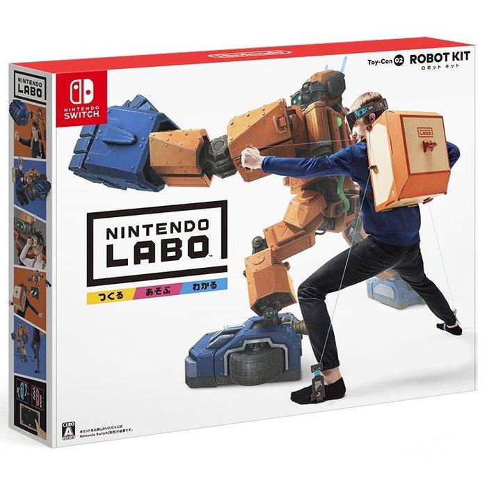 全新未拆 NS 任天堂實驗室 LABO 02 機器人 Robot Kit Toy-Con -英文日文日版- Switch
