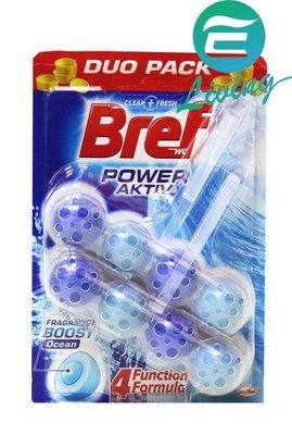 【易油網】德國 Bref 馬桶強力清潔芳香球 除菌 海洋香 二入#56863