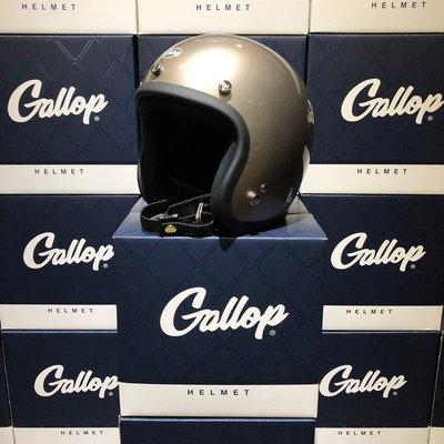 (I LOVE樂多)Gallop 3/4復古安全帽  灰金 完美比例小帽體 舒適好戴全可拆洗