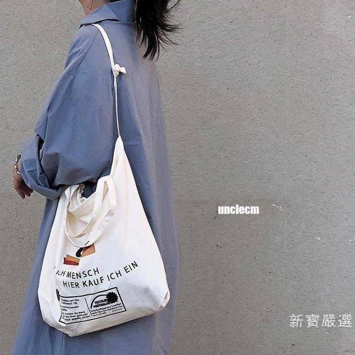 手提包 帆布包正韓簡約原宿斜跨包百搭單肩帆布包斜挎包女小包袋