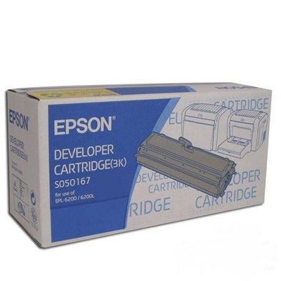 *3C百貨*全新副廠碳粉匣 EPL-6200 / EPL-6200L~S050167