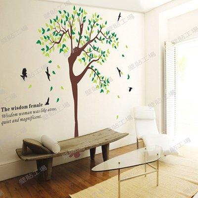 壁貼工場-可超取需裁剪 三代超大尺寸壁貼 壁貼 貼紙 牆貼室內佈置 樹  AY203-AB