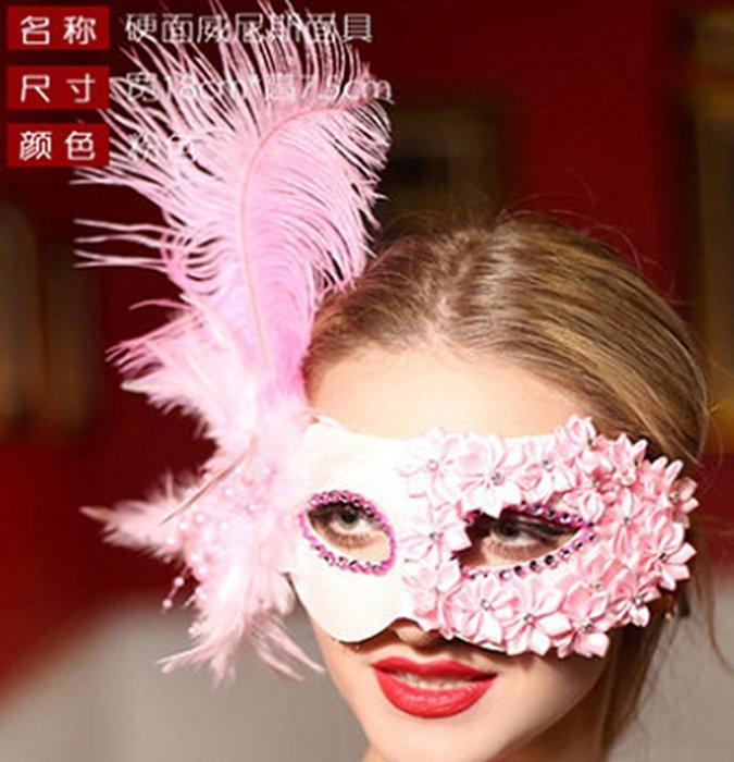 【洋洋小品舞會面具威尼斯面具歌劇魅影面具高級鴕鳥羽毛面具】Cosplay聖誕節派對扮演服裝道具萬聖節服裝表演出服化妝