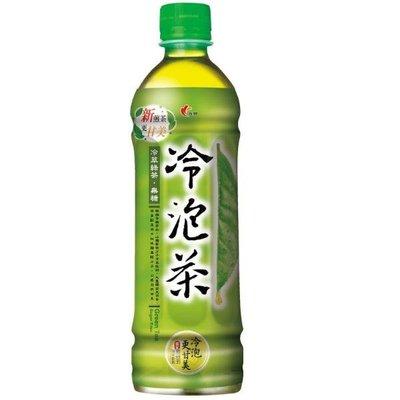 光泉冷泡茶-冷萃綠茶-無糖 1箱585mlX24瓶 特價320元 每瓶平均單價14.16元