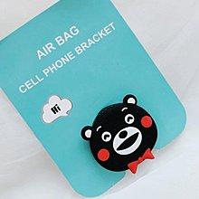 熊本熊手機氣墊支架