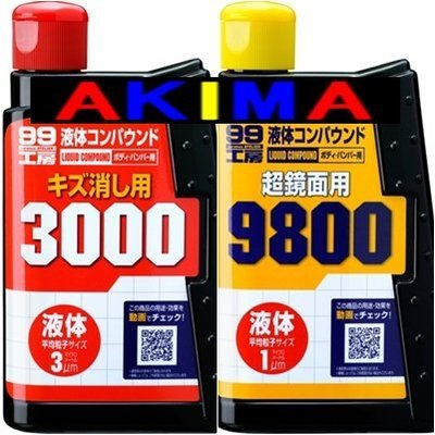 SOFT99研磨劑#3000#9800 swirl remover made in Japan