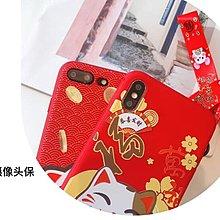 招財貓 浮雕軟殼 蘋果 iPhone 6S/7/8 4.7吋 5.5吋 防滑 手機殼 防摔矽膠 卡通7plus 浮雕軟殼