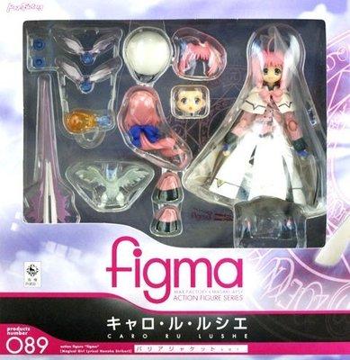 日本正版 figma 魔法少女奈葉 StrikerS 凱洛 露 露西 防護服 可動 模型 公仔 日本代購