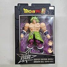 Dragon Ball Super Dragon Stars Series 12 Super Saiyan Broly Action Figure