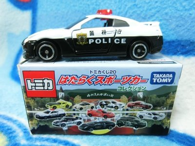 TOMY 多美合金小汽車 TOMICA 抽抽樂 第20彈 GT-R 警車 日本警視廳 警察署