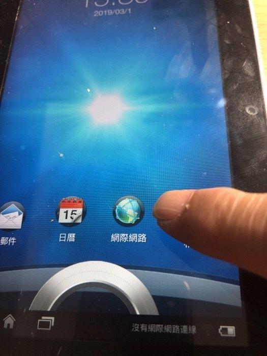 ☆手機寶藏點☆ HTC Flyer Wi-Fi 平板 7吋 you tube 遊戲機KTV 兒童機 (鴻E)