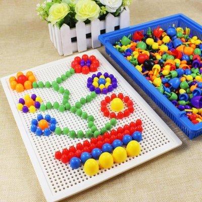 3c認證幼兒童3D立體百變拼圖3-4567歲益智力玩具寶寶塑料拼板小孩--晴景街