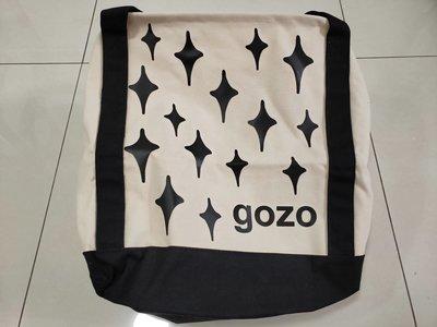 全新gozo 專櫃正品 大包 置物包 放衣袋 玩具袋