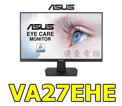 快速出貨【UH 3C】華碩 ASUS VA27-EHE 27吋護眼螢幕 FHD IPS 無邊框設計 超低藍光 可壁掛