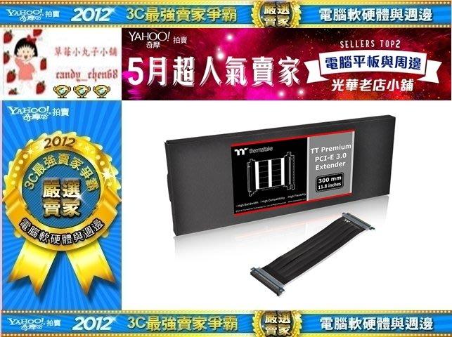 【35年連鎖老店】TT Premium PCI-E 3.0延長線30cm(AC-045-CN1OTN-C1)有發票/現貨