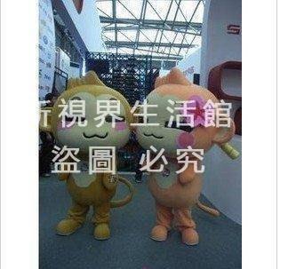 【新視界生活館】新品悠嘻猴行走卡通人偶...
