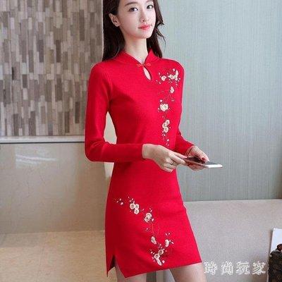 改良式旗袍新款中國風刺繡復古旗袍冬季中長款旗袍洋裝zzy8463
