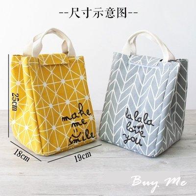 Buy Me 可愛北歐風日式鋁箔防水袋棉麻加厚保溫便當袋 多款選擇 現貨供應
