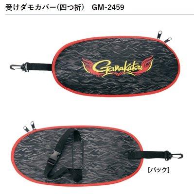 五豐釣具-GAMAKATSU 新款磯釣網框專用收納袋GM-2459特價750元