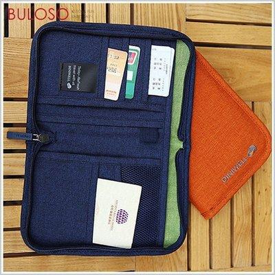 《不囉唆》DINIWELL短款防潑水護照包 證件包/護照夾/隨身包/旅行/手拿包(可挑色/款)【A400954】