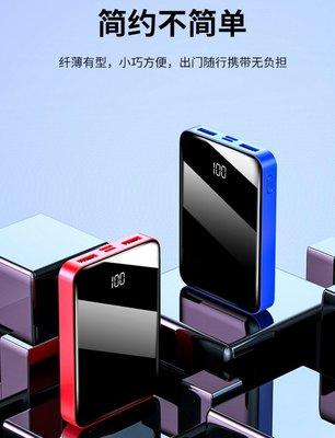 迷你Y4便捷全面屏數顯10000毫安培充電寶 移動電源 迷你小巧雙USB智慧雙充式行動電源 快充20582