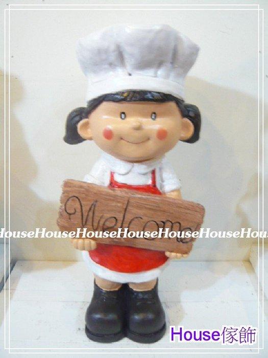 *台南佳里*︵House傢飾︵*大型~復古風格~拿牌女廚師(WELCOME)【☆限量款/新發售☆】