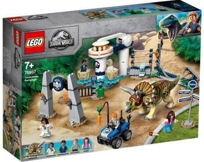 LEGO 樂高積木 Jurassic World 恐龍系列 LT75937 Triceratops Rampage