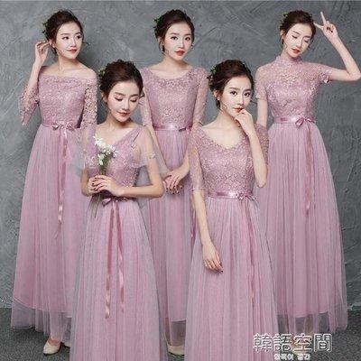 伴娘禮服春夏韓版中長袖表演服灰色長款姐妹裙伴娘團禮服