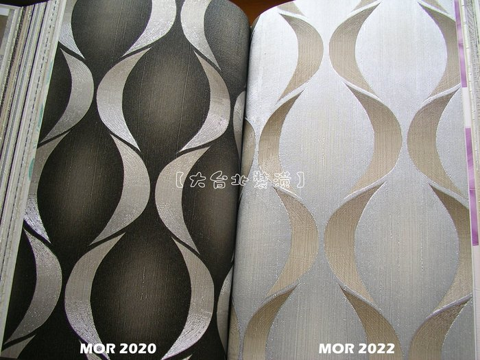 【大台北裝潢】MOR國產現貨壁紙* 現代幾何 波浪曲線(3色)  每支360元
