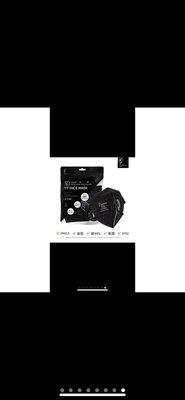 非醫療口罩 可過濾油煙類 工業級口罩-黑 耳掛式 6001V-FFP2等級 N95