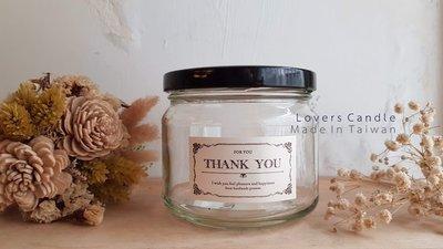 英倫風質感大玻璃瓶,大蠟燭瓶,容器蠟燭瓶,可製作大豆蠟燭香氛蠟燭,送貼紙不挑款