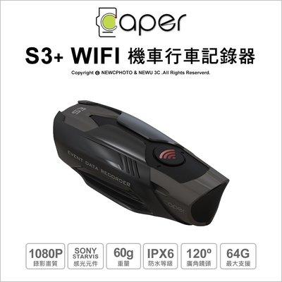 【薪創新竹】送32G卡 機車行車記錄器 Caper S3+ WIFI 1080P