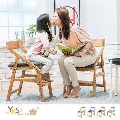 椅-Amber。安伯多功能學習椅/成長椅/書桌椅/升降(四色可選)【YKS】YKSHOUSE,原價9990元,特惠499