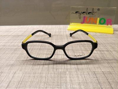 [恆源眼鏡]EYELET EK152 A1 JUNIOR  適合0~16歲兒童眼鏡