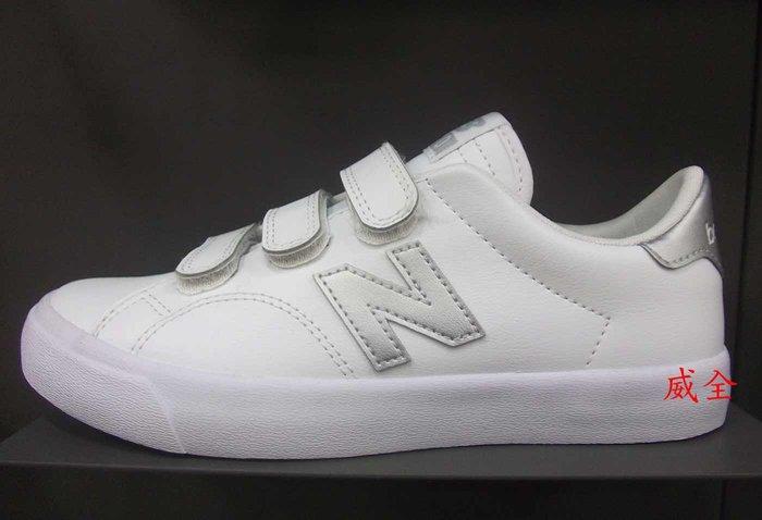 【威全全能運動館】New Balance 210運動 復古 休閒鞋 現貨 AM210VMS保證正品公司貨 男女款D楦