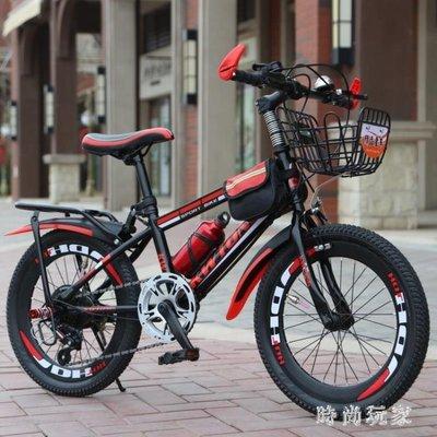 兒童自行車6-7-8-9-10-11-12歲15童車男孩小學生單車山地變速 ZB36