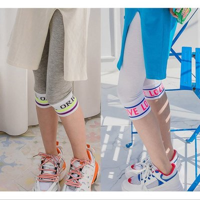 iKIDS♬2019夏季 新款 韓版 女童 童裝 中童 大童 收口字母 莫代爾 七分褲 打底褲 親子裝(預購)@