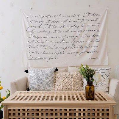 掛毯 掛畫 網紅ins掛布 簡約英文圣經愛的頌歌墻面背景布宿舍臥室民宿裝飾布 尺寸不同價格不同