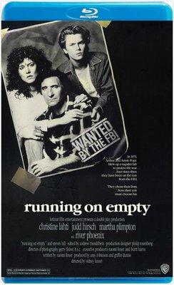 【藍光電影】空轉 / 憑空躍進 / 不設限通緝 Running on Empty (1988)