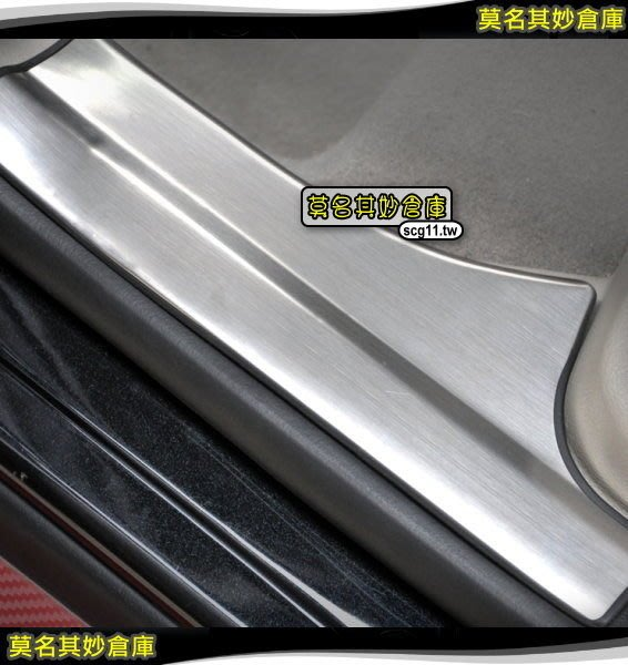 莫名其妙倉庫【FS052 內迎賓無字】2013 Ford 福特New Focus MK3 ST RS 保護蓋 配件空力套件
