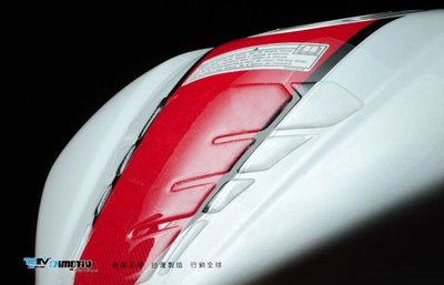 【R.S MOTO】 Yamaha 透明 油箱貼 油桶貼 DMV XSR700 XSR900 VMAX1200