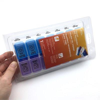 (全新) Travel Pill Reminder 星期藥盒 獨立分隔 可拆卸