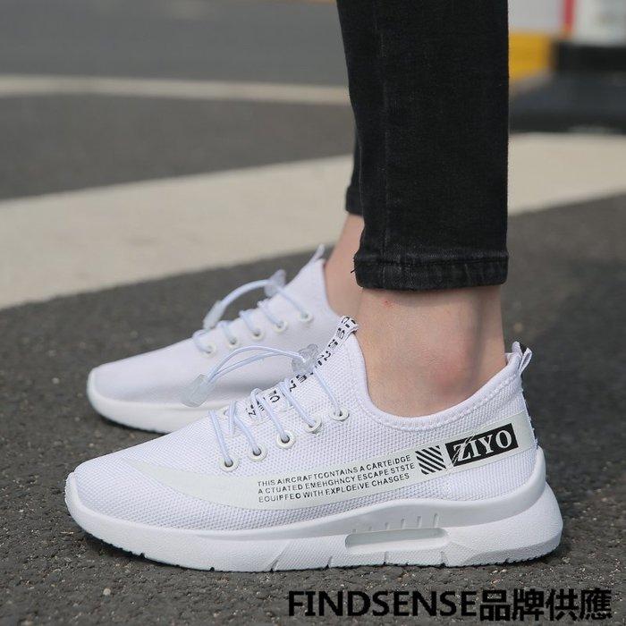 FINDSENSE品牌 四季款 新款 日本 女 高品質 個性 百搭運動鞋 輕便 跑步 舒適透氣 休閒鞋  潮流鞋子